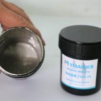 银浆回收价格 废银浆回收多少钱一公斤
