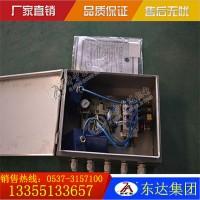 CFHC10-0.8电磁阀气动本安型矿用电磁阀价格