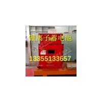 隔爆型UPS矿用蓄电池厂家直销 DXBL1536蓄电池