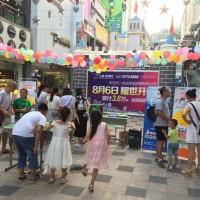 在惠州开设托管班招生宣传成本需要准备多少