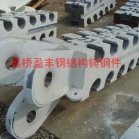 钢结构安装铸钢节点的技术要求