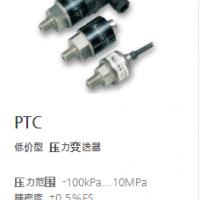 PTCE0001MACA韩国SENSYS变送器