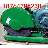 SQ-500型砂轮切割机,型材切割机价格含产品和服务