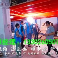 深圳沙井企业宣传片拍摄制作公司告诉您做企业宣传片三原则