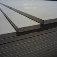 西宁加厚高强硅酸钙板保温防潮防火板多种类型都有详情来电