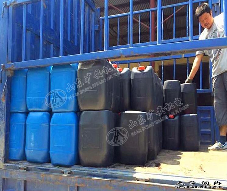 马力散25公斤一桶塑料桶