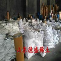 氧化钇珠宝行业用,陶瓷材料氧化钇