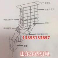 矿用定量斗立井卸煤绳罐道9吨定量斗多少钱
