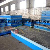 专业生产铸铁平台-研磨铸铁平台-铸铁钳工平台-焊接平台销售