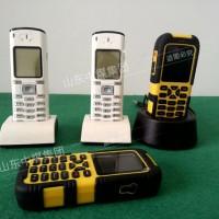 厂家直销矿用手机