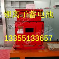 隔爆型矿用蓄电池XDXBL2880采购
