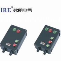 防爆防腐石油化工用电磁起动器BQC8050系列