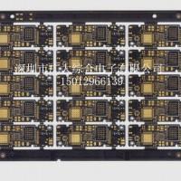 超薄FR4电路板,0.15超薄线路板,深圳超薄PCB板工厂