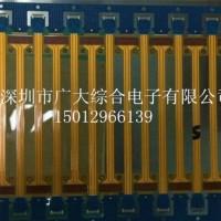 加工超薄线路板;软硬结合板制作;深圳PCB工厂