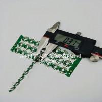 专业生产  0.2mm超薄线路板;0.3mm超薄电路板