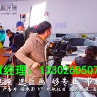 东莞石排企业宣传片拍摄东莞石排宣传片拍摄
