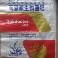 云南生物菌肥厂家;昆明生物菌肥生产厂家;批发市场;价格