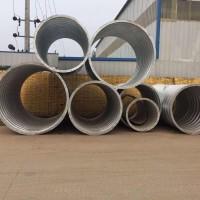 厂家直供 直径1.5米镀锌波纹涵管 隧道加固波纹涵管