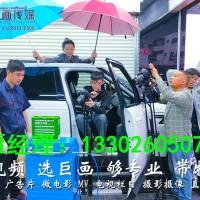 东莞塘厦拍一个三分钟左右的企业宣传片要多少钱