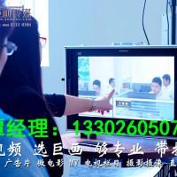 东莞寮步宣传片拍摄制作企业宣传片的直接用途
