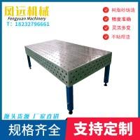 生产柔性焊接平台  多孔三维柔性焊接平台厂家  组合焊接平台