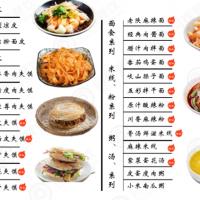 秦镇沣味凉皮加盟店怎么样?加盟费多少?