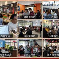 西安秦镇沣味凉皮加盟费多少钱?加盟优势