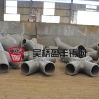 钢结构节点,铸钢件,钢铸件