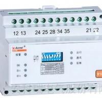 安科瑞安全用电管理系统