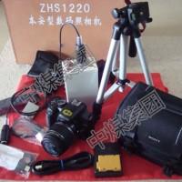 矿用防爆数码相机厂家,ZHS矿用防爆数码相机批发价格