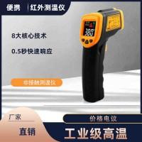AR852手持式红外线测温仪