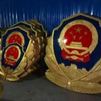 公安派出所警徽制作-生产警徽厂家