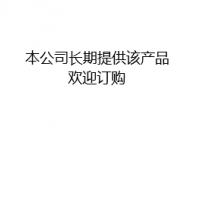 CXT-02磷化酸洗净化