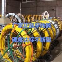 管道穿线器销售商 玻璃钢穿线器加工厂家