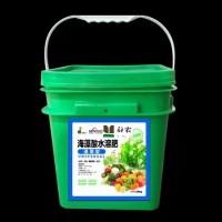 姚安微生物有机肥厂 液态有机肥 黄腐酸钾 草木灰 叶面肥
