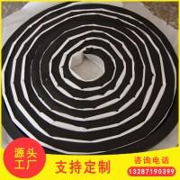 现货黑色腻子型橡胶止水条遇水膨胀源头填缝用工程厂家