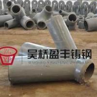 铸钢厂钢结构铸钢节点,铸钢件厂家