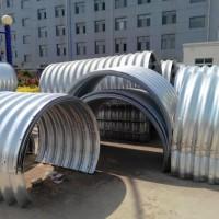 拼装波纹涵管 直径3.5米钢波纹涵管厂家