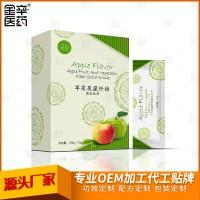 苹果纤维干细胞代加工