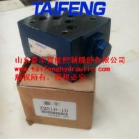 供应泰丰Z2S10-10叠加式液控单向阀