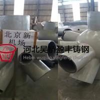 铸钢厂铸钢节点生产厂,生产钢结构铸钢件
