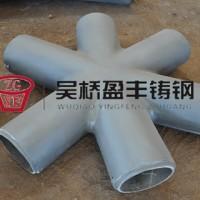 河北铸钢厂家钢结构铸钢件铸钢节点生产