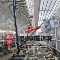 大型铸钢节点厂家关于铸钢节点的全面介绍
