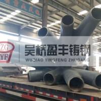 钢结构中铸钢节点与焊接节点、搭接节点的优缺点是什么