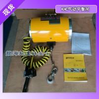 KAB-T320-200气动平衡吊,韩国KHC进口平衡吊