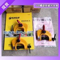 SCC 6螺旋锁紧吊夹具,世霸SUPER吊夹具,原装进口