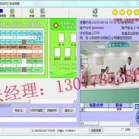 医院一键式报警系统=护士站一键报警系统