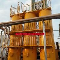 南京恒清环保填埋场养殖场企业污水厂厌氧沼气脱硫罐脱硫系统