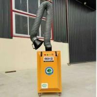 浙江移动式焊烟除尘器安装「荣飞环保」移动式除尘器 售后完善