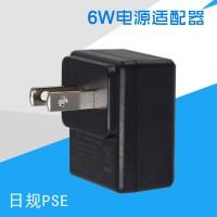 日规PSE安全规定认证小家电电源适配器